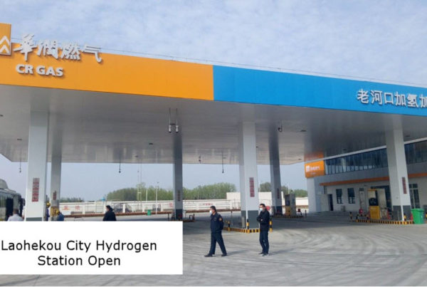 Laohekou City Hydrogen Station Open 1