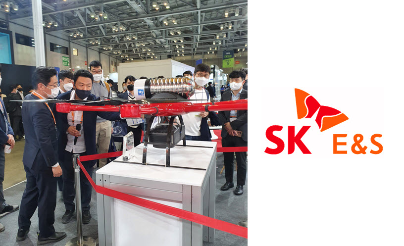 SK ES Accelerates Commercialization of Hydrogen Drones
