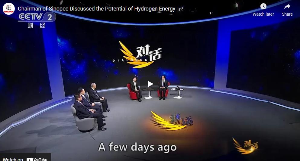 fuel cells works, hydrogen, hydrogen development, sinopec, fuel cells