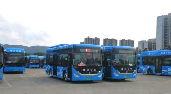 Vision HydraV Heng Foshan Gaomings 20 Hydrogen Buses