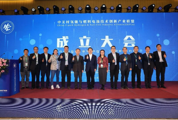 ZHFCA China Z Park Hydrogen Fuel Cell Industry Alliance Is Established