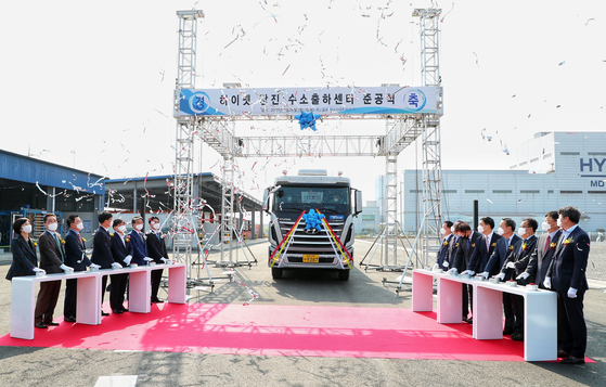 construction of the hynet dangjin hydrogen shipment center at hyundai steels dangjin factory in south chungcheong completed 1