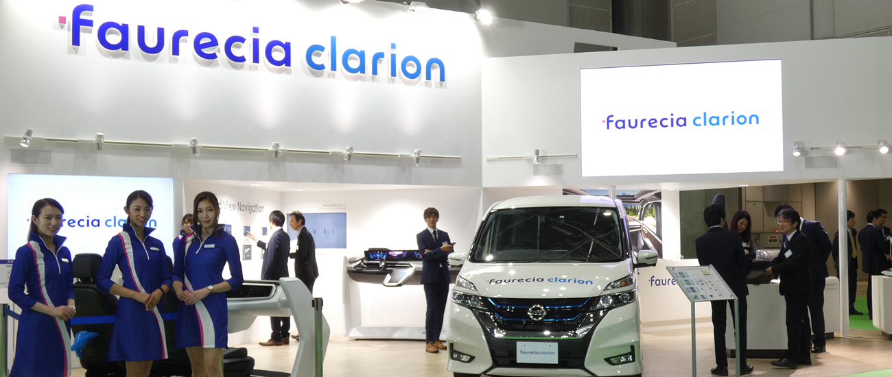 faurecia showcases it latest technologies for the cockpit of the future zero emissions mobility at the shanghai auto show