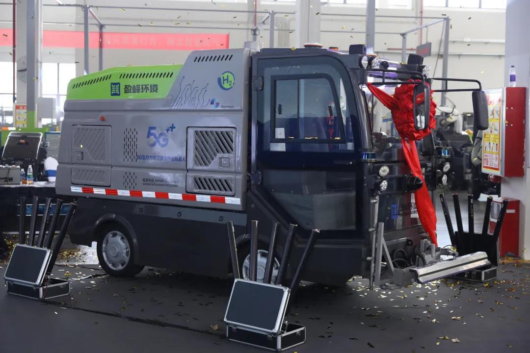 Fuel cells works, hydrogen, Hydrogen-Powered, 5g, fuel cell