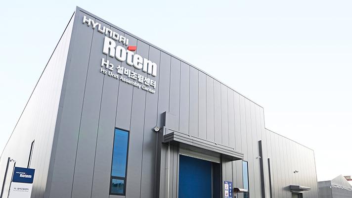 2021 hmg hydrogen vision3 3