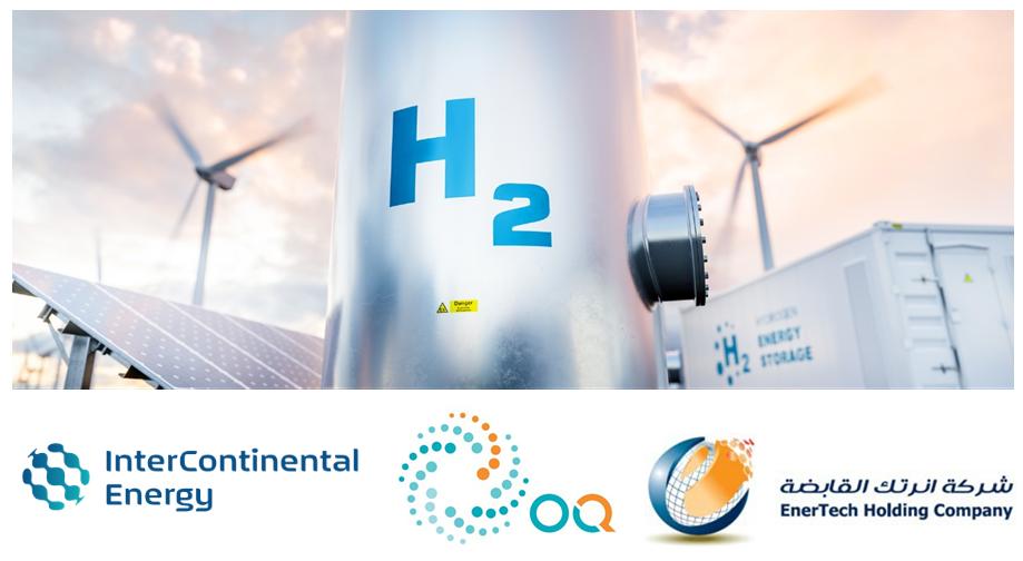 Fuel cells works, hydrogen, Oman, fuel cells