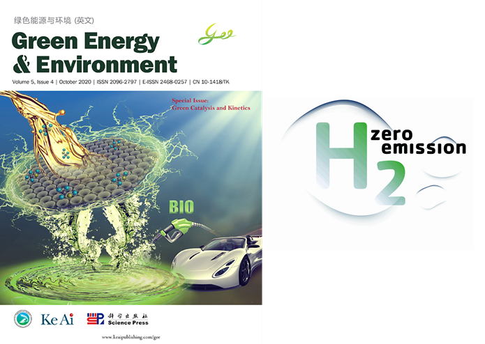 Fuel cells works, hydrogen, Etching, green energy, fuel cells