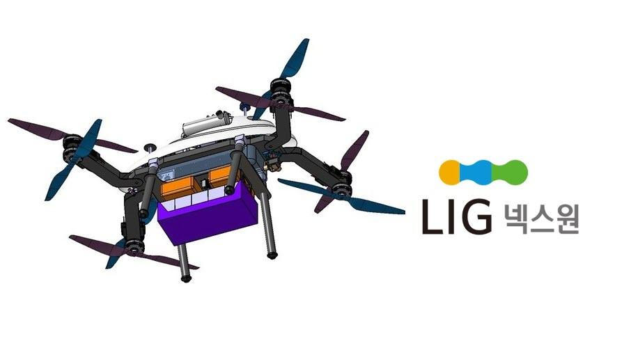 LIG Next Drone Main