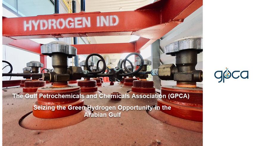 Fuel cells works, hydrogen, green hydrogen, fuel cells, seizing, GPCA