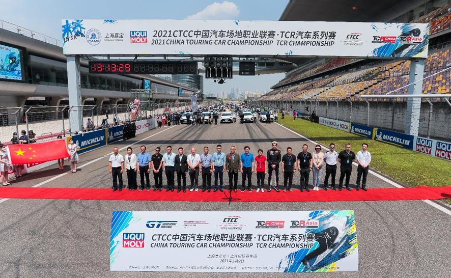 Fuel cells works, hydrogen, Shanghai, fuel cells