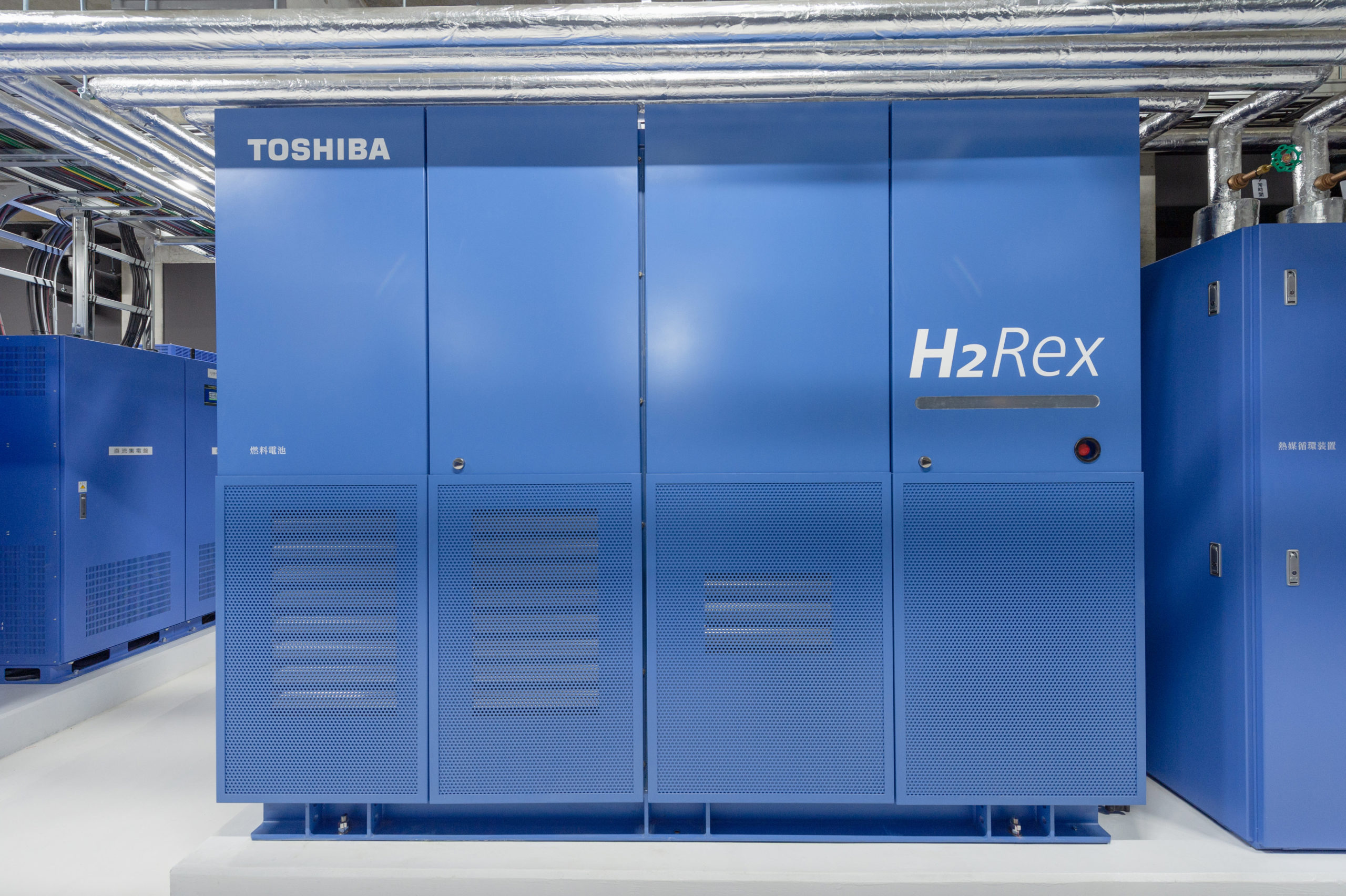 Fuel cells works, hydrogen, H2Rex, toshibas, energy, fuel cells