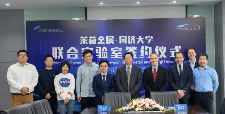 Fuel cells works, Rheinmetall And Tongji University: Joint Lab For New Energy Vehicle Technology
