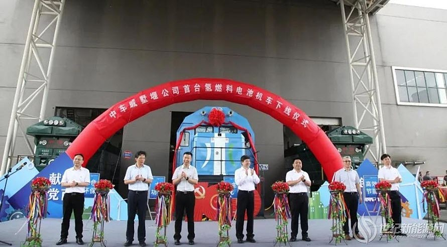 Fuel cells works, CRRC Qishuyan's First Hydrogen-Fueled Hybrid Locomotive Rolls Off the Assembly Line