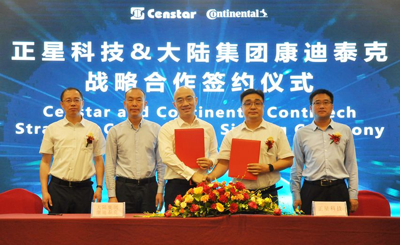 fuelcellsworks, Continental and Censtar Expanding Strategic Collaboration to Jointly Drive Future Mobility In China
