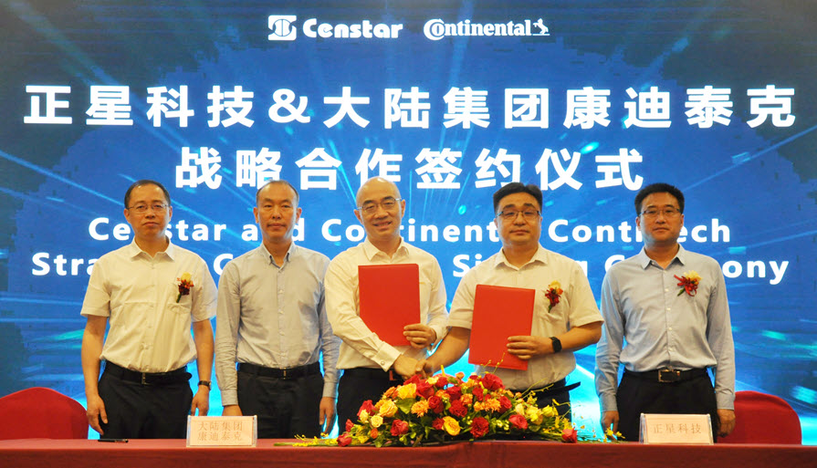 Fuel cells works, Continental and Censtar Expanding Strategic Collaboration to Jointly Drive Future Hydrogen Mobility in China