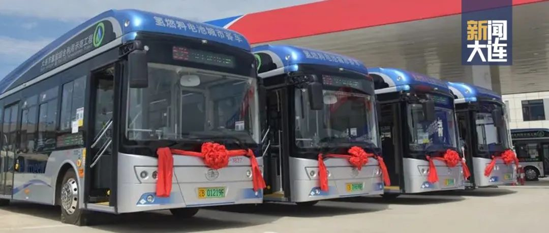 Fuel cells works, Dalian Hydrogen Fuel Cell Buses Put Into Service