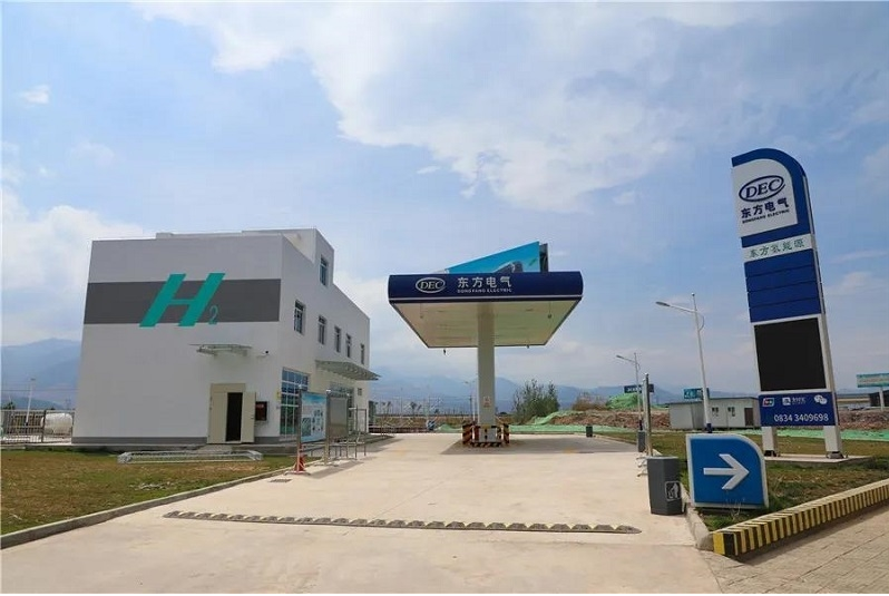 Fuel cells works, Dongfang Boiler Assists Public Transportation in Xichang City to Launch a Hydrogen Station