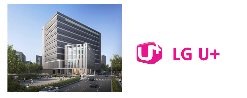 Fuel cells works, LG U+ to build 'Pyeongchon 2 Data Center' Powered by Fuel Cells