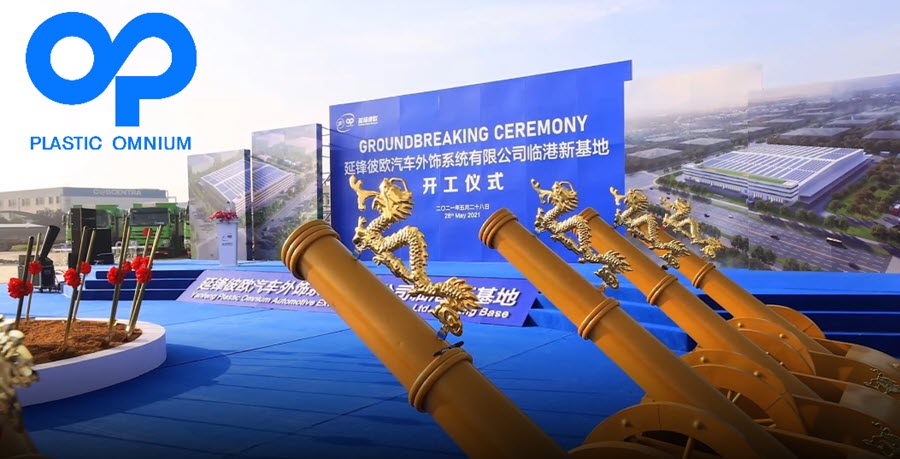 Fuel cells works, Hydrogen Storage Systems Manufacturer Plastic Omnium Breaks Ground on a New Factory in LinGang