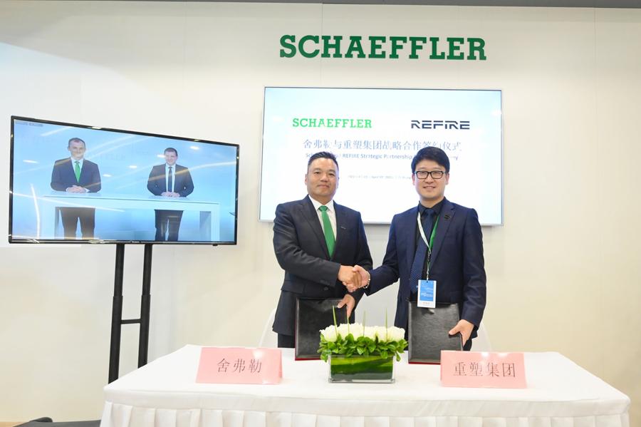 REFIRE and Schaeffler Partnership