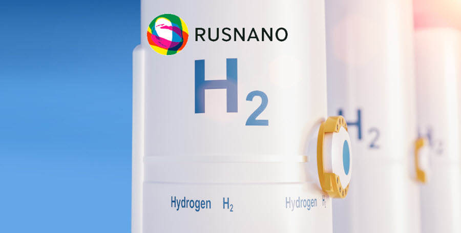 Fuel cells works, RUSNANO and Eurasian Development Bank (EDB) to Start Work on Green Hydrogen