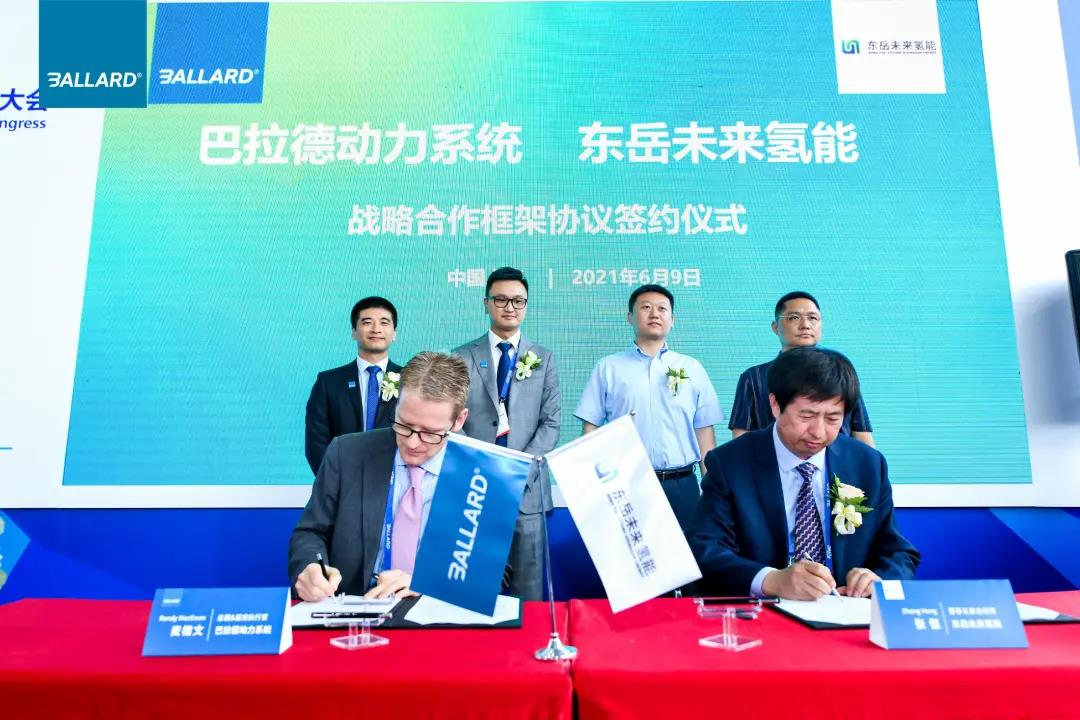 Fuel cells works, Dongyue Future Hydrogen Energy Company And Ballard Power System Sign Strategic Cooperation Agreement