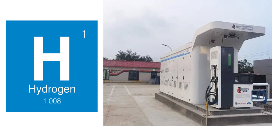 Fuel Cells Works, 1000kg/day, Beijing's First 70MPa Hydrogen Refueling Station was Completed and put into Operation