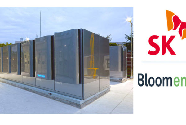 fuel cells works, Bloom Energy to Power Korea's First Utility-Scale Combined Heat and Power Project With Solid Oxide Fuel Cells