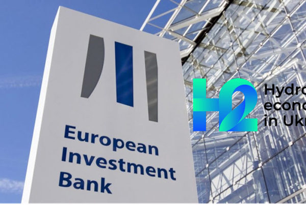 EBRD and Ukraine Boost Low Carbon Hydrogen Development