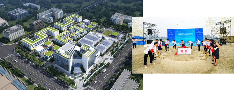 Fuel Cells Works, Eastern Hydrogen Energy Industrial Park Starts Construction in Pidu China