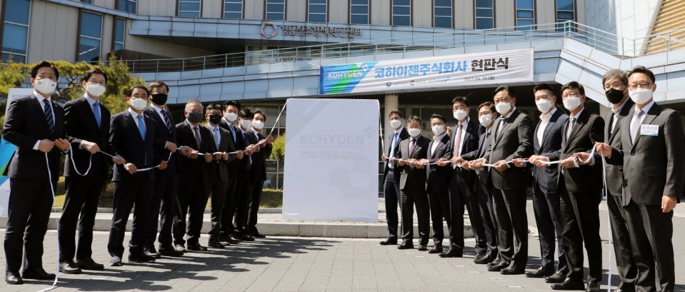 Fuel Cells Works, Korea: Full-Scale Construction of Hydrogen Refueling Stations for Commercial Vehicles Begins with Kohaigen Project