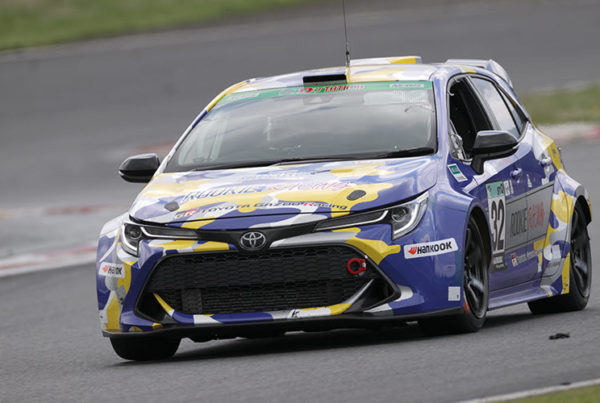 Hydrogen Engine equipped Corolla to Enter Super Taikyu Race in Autopolis