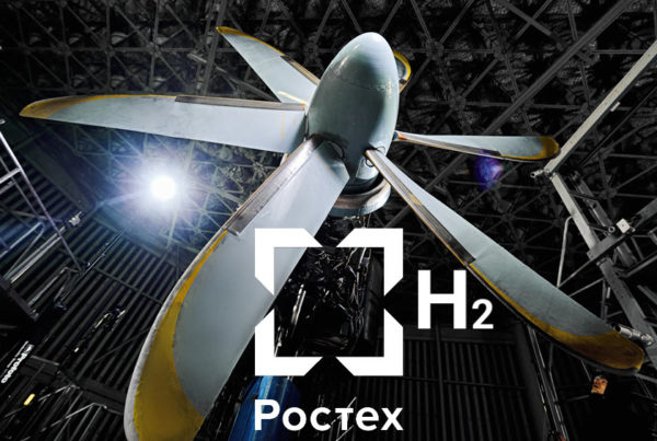 Fuel Cells Works, Hydrogen-Powered Aircraft Engines to Be Developed by United Engine Corporation of Rostec