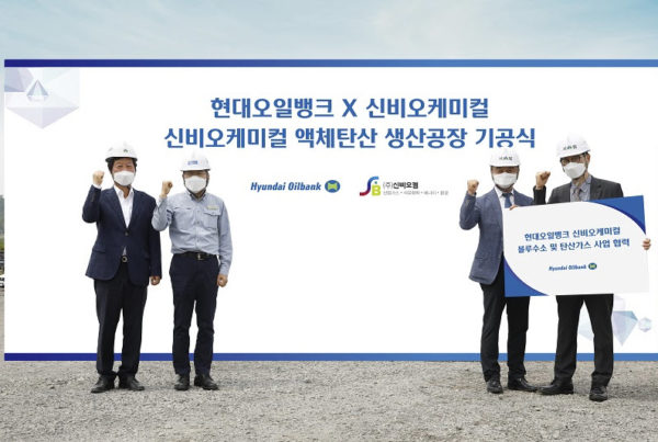 Fuel Cells Works, Hyundai Oilbank in Cooperation with Synbio Chemical will Sell Blue Hydrogen with no Greenhouse Gas Emissions