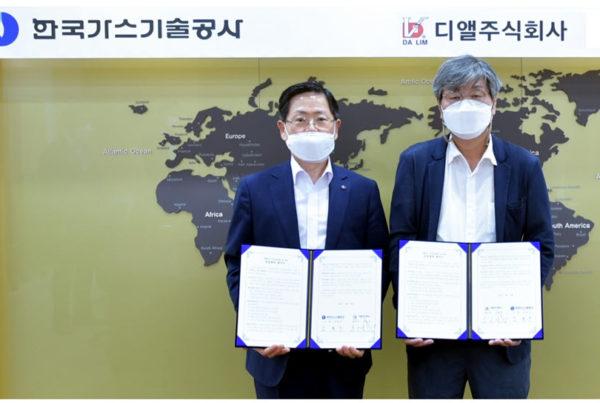 Korea Gas Technology Corporation DA Lim Promoting Liquid Hydrogen Supply