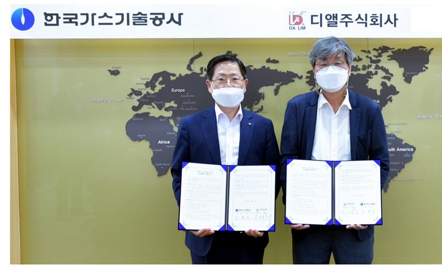 Fuel Cells Works, Korea Gas Technology Corporation & DA Lim Promoting Liquid Hydrogen Supply