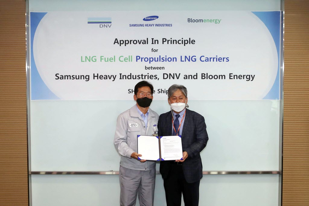 Samsung Heavy to Build Worlds First Fuel Cell Powered LNG Carrier
