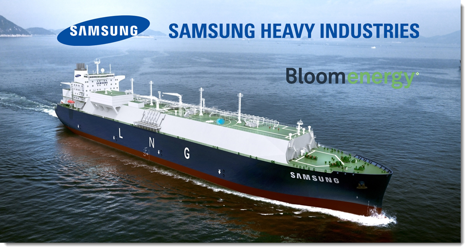 fuel cells works, Samsung Heavy to Build World's First Fuel Cell-Powered LNG Carrier