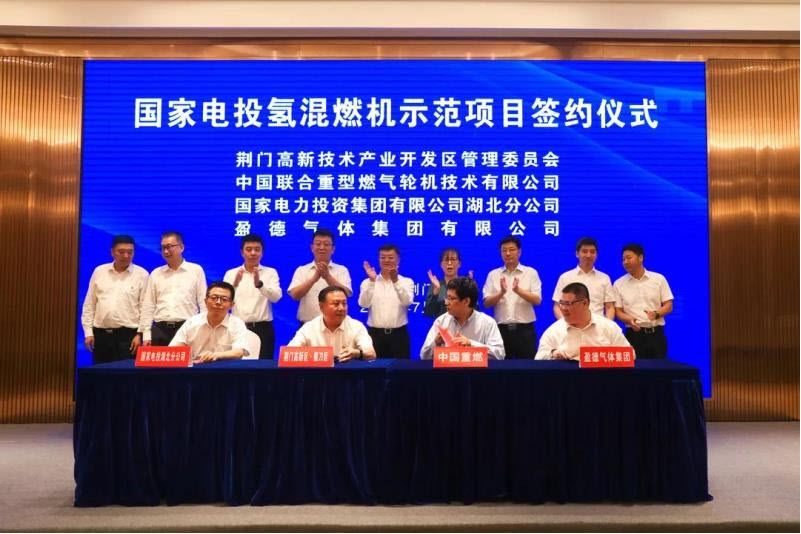Fuel Cells Works, China: The State Power Investment Corporation Jingmen Hydrogen Co-Gas Turbine Demonstration Project Formally Signed