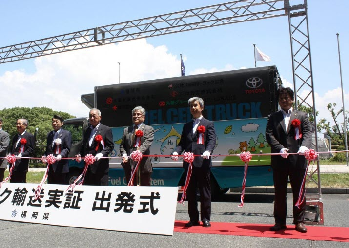 Fuel Cells Works, A First for a Japanese Local Government as Fukuoka Prefecture Joins Project to Demonstrate Transportation by Fuel Cell Truck