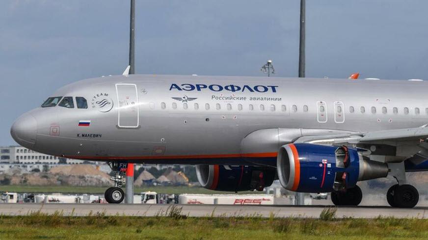 Fuel cells works, Hydrogen Instead of Kerosene: Aeroflot Wants to Switch to Emission-Free Fuel