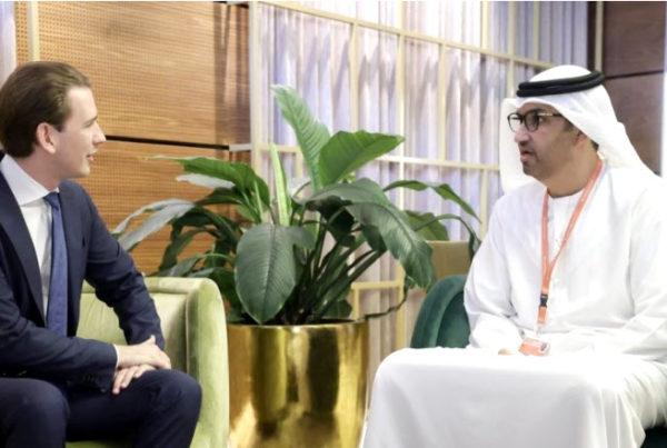 Austria Emirates Form Hydrogen Alliance