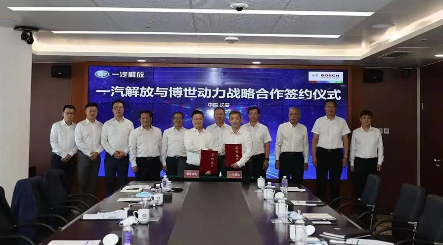 Fuel Cells Works, China: FAW and Bosch Power Sign Strategic Partnership to Focus on Hydrogen Energy