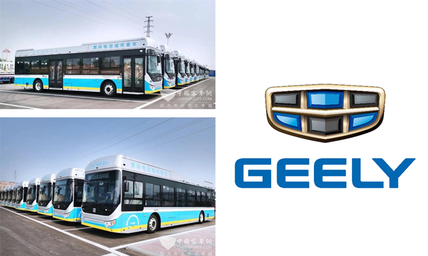 Fuel Cells Works, China: Geely Delivers Additions 30 Hydrogen Fuel Cell Buses for Winter Olympics