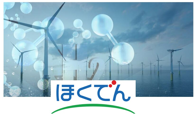 Fuel Cells Works, Japan: Producing Hydrogen with Offshore Wind Power
