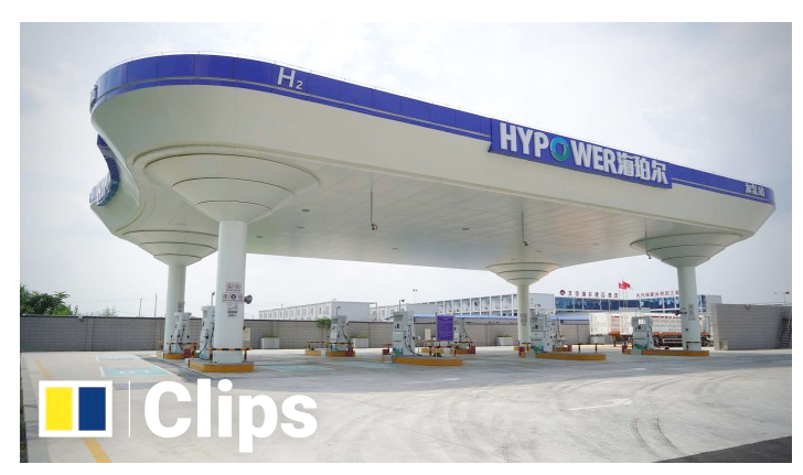 Fuel Cells Works, Inside the Daxing International Hydrogen Energy Demonstration Zone