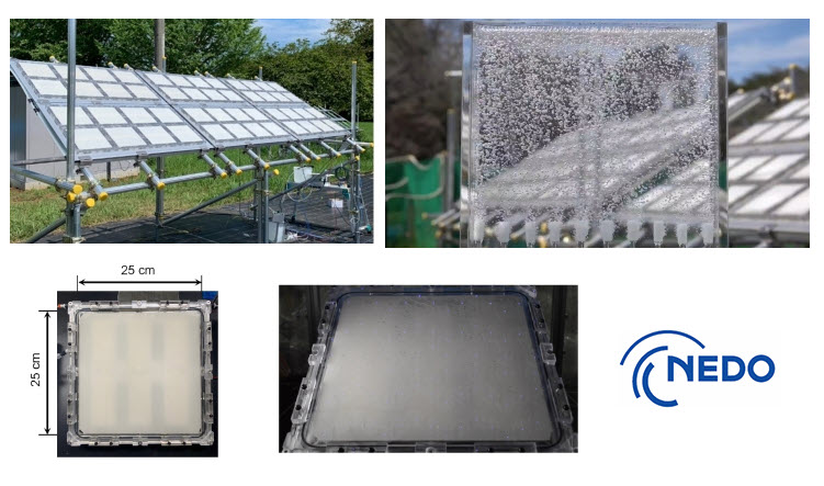 NEDO Successfully Demonstrates a World First Test to Produce Solar Hydrogen on a Scale of 100m2 by Artificial Photosynthesis