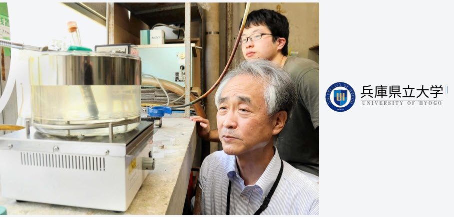 Fuel Cells Works, Japan: New Catalyst with High Efficiency Hydrogen Extraction Developed by Professor Morishita, University of Hyogo