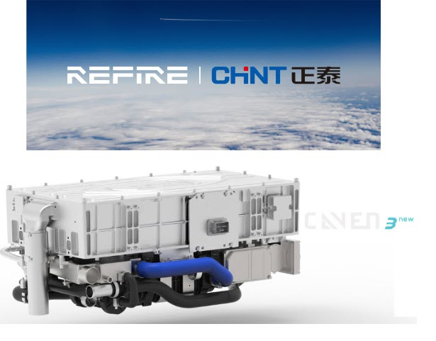Fuel Cells Works, Refire Group Fuel Cell Subsidiary Pandong Electric Receives Strategic Investment from Chint Group