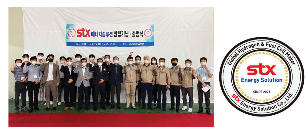 Fuel Cells Works, Korea: Solid Oxide Fuel Cell Developer STX Energy Solution Has Been Officially Launched